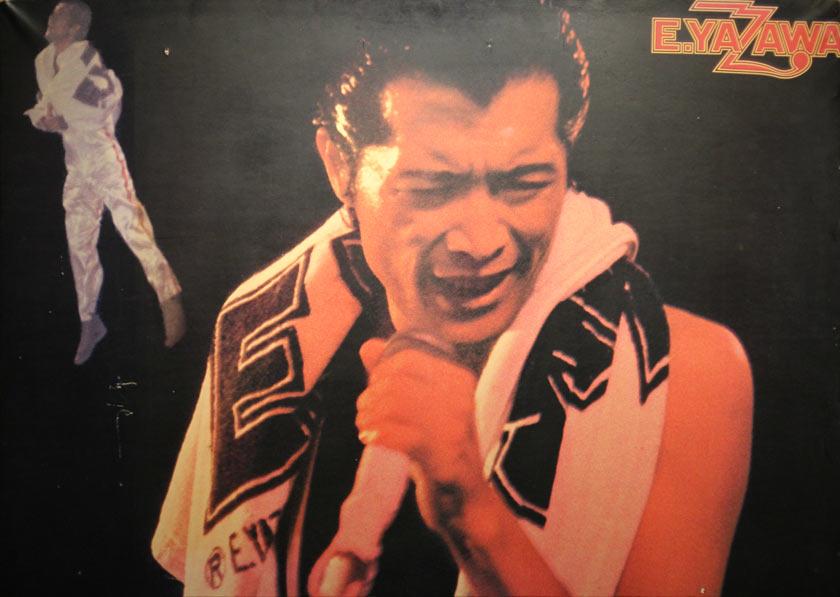 E.Yazawaポスター