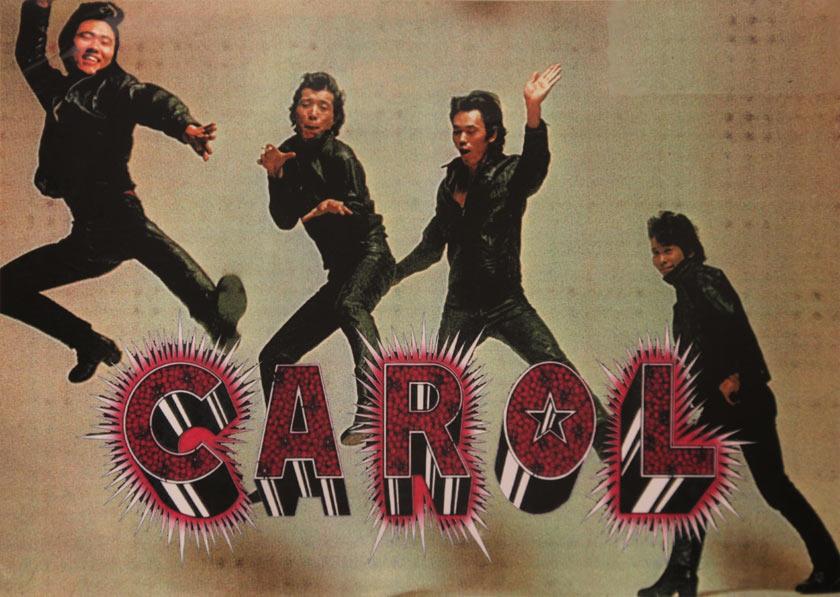 CAROLポスター