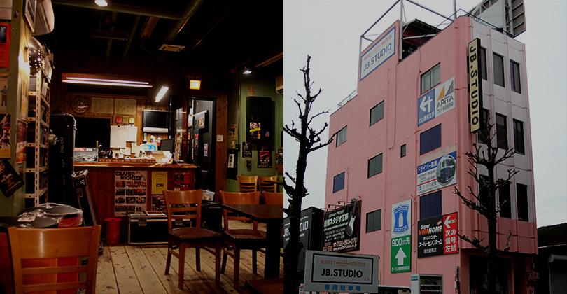 JBスタジオR1号店